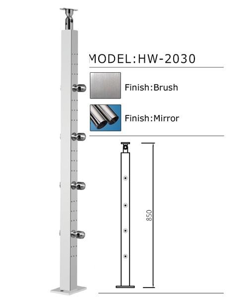 stair handrail-HW-2030