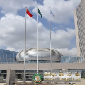 African-Union-Conference-Center-Flagpole