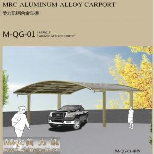 MRC-CARPORT-M-QG-01