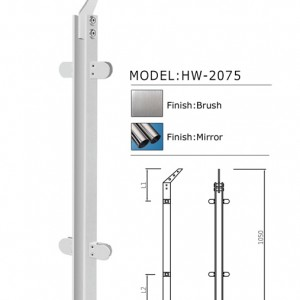 balustrade-HW-2075
