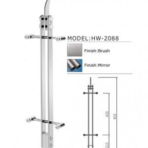 balustrade-HW-2088