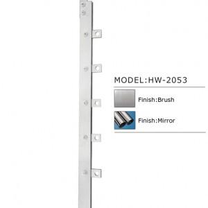 banister-HW-2053