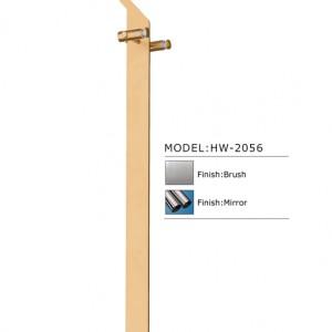 banister-HW-2056