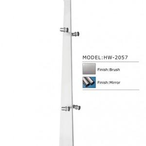 banister-HW-2057