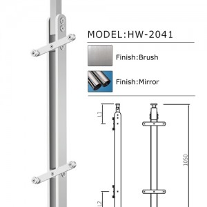 handrails-HW-2041